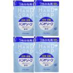 資生堂 エフティ 薬用 ハンドソープ つめかえ用 230ml 4袋入り 手洗い ハンドケア 清潔 手指 やさしい HAND SOAP 送料無料