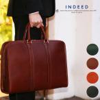 ビジネスバッグ ブリーフケース メンズ INDEED(インディード)BORSA(ボルサ) ビジネスバック 通勤 本革 牛革 A4 ヨコ型 三方開き 日本製 ブランド