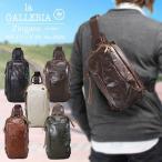 ボディバッグ メンズ la GALLERIA(ラ・ガレリア)Zingaro(ジンガロ)ボディーバッグ ボディバック ワンショルダー 本革 牛革 A4未満 タテ型 日本製 ブランド