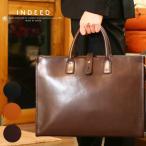 ビジネスバッグ ブリーフケース メンズ INDEED(インディード)JUSTY(ジャスティ)ビジネスバック 通勤 本革 牛革 A4 ヨコ型 日本製 ブランド