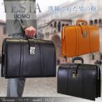 ショッピングビジネスバッグ ダレスバッグ ビジネスバッグ メンズ TESTA(テスタ)ダレスバック 通勤 本革 牛革 B4 ヨコ型 日本製 ブランド ランキング プレゼント ギフト
