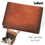 青木鞄 コインケース メンズ Lugard(ラガード)G3(ジースリー)財布 小銭入れ 牛革 BOX型小銭入れ 本革