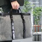 トートバッグ メンズ LAGASHA(ラガシャ)LABORATORY(ラボラトリー) トートバック 大きめ 革付属コンビ A4 軽量 日本製 ブランド ビジネスバッグ