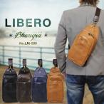 ボディバッグ メンズ LIBERO(リベロ)バングラ ボディーバッグ ボディバック ワンショルダー 本革 牛革 A4未満 タテ型 軽量 日本製 ブランド