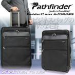 キャリーケース Pathfinder(パスファインダー)Revolution XT(レボリューションXT)スーツケース キャリーバッグ 出張 旅行 縦型 TSAロック 2輪 小型・中型(〜70L)