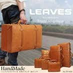 トランクケース LEAVES(リーブス)HANDMADE(ハンドメイド)本革 ヌメ革(牛革)A4対応 メンズ A4 横型