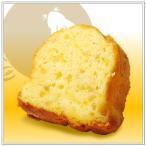 焼菓子:ゆずケーキ