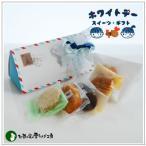バレンタインのお返しに:ホワイトデーのクッキー・焼菓子詰合せ「パラビオン」 935円