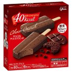 (本州送料無料)江崎グリコ カロリーコントロールマルチ チョコ&チョコクランチ 8入