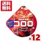 (メール便全国送料無料) 味覚糖 コロロ コーラ (6×2)12入 (ポイント消化)