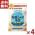 味覚糖 特濃ミルク8.2  塩ミルク 4袋セット (ポイント消化) メール便全国送料無料