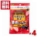 (メール便全国送料無料) 味覚糖 特濃ミルク8.2 濃香いちご 4袋セット (ポイント消化)