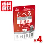 (メール便全国送料無料) 森永 たべる シールド乳酸菌タブレット ヨーグルト風味 4袋入 (ポイント消化)