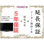 ショッピング液晶テレビ LCD-A40BHR8延長保証5年(プレミアム) 三菱REAL 40型液晶テレビ専用