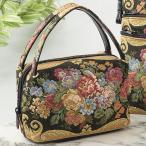 ゴブラン織り 花柄 ハンドバッグ ポーチ 日本製