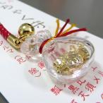 きんちゃくお守りストラップ お宝入り 3カラー 日本製 送料:120円(DM便)