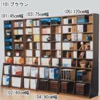 図書カード 郵送の画像