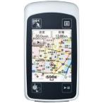 快適なサイクリングが楽しめる本格GPSナビが使いやすく進化
