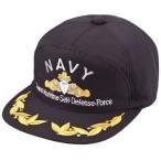 海上自衛隊ネイビー水上艦艇徽章アポロキャップ