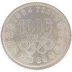 豪華版 江戸〜昭和日本貨幣史 60種コレクション
