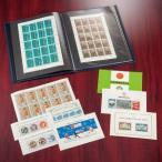 なつかしの昭和未使用切手シート10枚コレクション