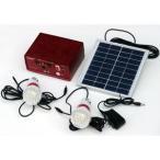 ソーラー蓄電器