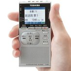 TOSHIBA予約録音 高機能ポケットラジオレコーダー