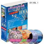 昭和から平成まで網羅 DVDカラオケ全集100