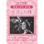 李香蘭DVD5枚組セット
