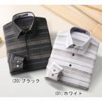 Yahoo!夢みつけ隊綿混素材でサラサラ!国産チェックシャツ