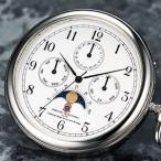 シチズン時計製 ムーンフェイズ懐中時計