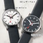 シンプルモダンなデザイン性と機能性が融合した大人の時計