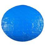 スイミングプールカバー 丸型 PE防水 プールカバー 保温カバー 防塵防雨 家庭用 日焼け止め 大型プール用 持ち運び便利(2#)