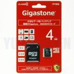 [S2] 送料216円 ギガストーン microSDHC 4GB Class4 SDアダプタ付 5年保証 国内正規品
