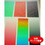 ショッピングキャンバス インクジェットキャンバス IC900 グロスキャンバス 36インチ×12m巻【メーカー直送・代引き不可】