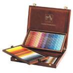 カランダッシュ スプラカラー 水彩色鉛筆 120色セット 木箱 3888-920
