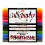 ZIG カリグラフィー2 ペン 12色セット