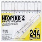 スクリーントーン ネオピコ2 デザインマーカー 24色セット A 基本セット