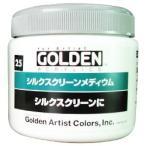 スクリーントーン GOLDEN ACRYLICS ゴールデンアクリリックス 350ml シルクスクリーンメディウム