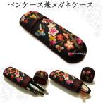 韓国手刺繍ペンケース筆入れ・花