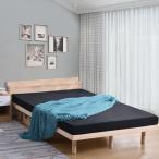 すのこベッド コンセント付き 宮 ダブル ベッド 送料無料 コンセント 天然木フレーム 三段階高さ調整可 ダブルベッド ベッドフレーム 天然木製 収納 耐荷重200kg