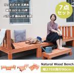 【送料無料】 組み立て簡単  家具ガーデン ウッドパネル