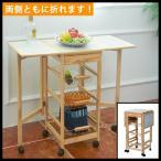 キッチンワゴン ワゴン 収納 キャスター付き キッチンカウンター 作業台 sinpin