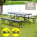ラタン調 ガーデンテーブル 折りたたみ アウトドアテーブルイスセット テーブル1台+椅子2脚 アウトドア キャンプ