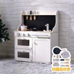 おままごと キッチン 木製 付属品付き ままごとキッチン おままごとセット 調理器 キッチン 知育玩具 プレゼント