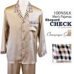 ショッピングシルク シルクパジャマ メンズ 前開き 長袖 紳士用 高級ブランド 絹100% チェック柄 ゴールド