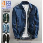 ダンガリーシャツ メンズ 長袖 薄手 ワークシャツ ソフト カジュアル 綿 ウォッシュ加工 カジュアルシャツ デニム トップス ブラック