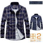 シャツ メンズ チェック柄 長袖 カジュアル レギュラーカラー 綿100% 新作 柔らかい オシャレ