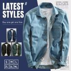デニムシャツ メンズ 長袖 カジュアル 綿100% ウォッシュ加工 カジュアルシャツ デニム 新作 トップス