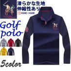 ポロシャツ シャツ メンズ 長袖  刺繍 ストレッチ ビジネス ゴルフウエア